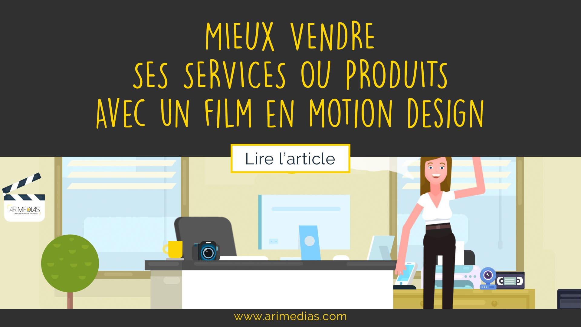 realiser un film en motion design permet d'expliquer des process technique ou de presenter se services et produits de manière ludique et pédagogique